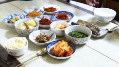 [YTN 스페셜] 음식, 문화를 차리다 2부 : 다양성, 시간과 공간을 담다
