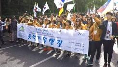 [YTN 스페셜] 유라시아 친선특급, 20일간의 기록 3부