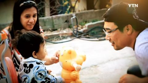 [YTN 스페셜] 2015 농어촌 희망 프로젝트 '농비어촌가' : 다문화, 희망을 쓰다