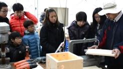 [YTN 스페셜] 2015 농어촌 희망 프로젝트 '농비어촌가' : 푸른 농촌, 교육이 희망이다