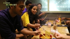 [YTN 스페셜] 도끼를 갈아 바늘을 만들다 1부 : 30대 청년의 인도 입맛 정복기