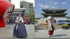 [YTN 스페셜] 한국탐色, 컬러 싸인 1부 : 한복남녀 때깔을 입다