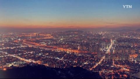 [YTN 스페셜] 대한민국을 움직이는 힘! 에너지 1부