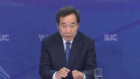 방송기자클럽 초청토론회 - 이낙연 더불어민주당 상임선대위원장