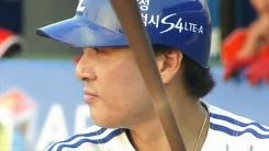 [스포츠24] 스포츠 100배 즐기기 (276회)