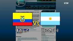 해외 사이트 예측 비교