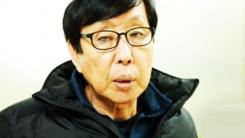 [스포츠24] 스포츠 100배 즐기기 (301회)