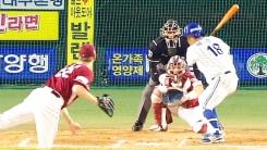 [스포츠24] 스포츠 100배 즐기기 (339회)