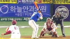 [스포츠24] 스포츠 100배 즐기기 (340회)
