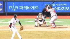 [스포츠24] 스포츠 100배 즐기기 (359회)