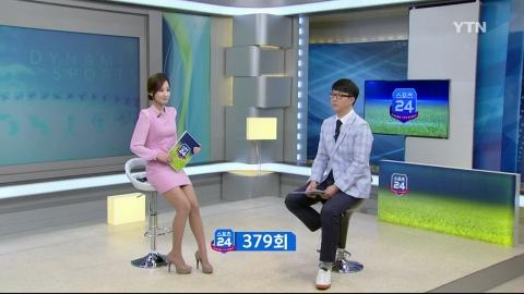 [스포츠24] 스포츠 100배 즐기기 (379회)