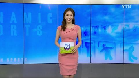 [스포츠24] 스포츠 100배 즐기기 (388회)