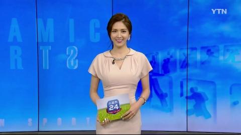 [스포츠24] 스포츠 100배 즐기기 (391회)