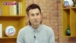 """[현장인터뷰] 김병지 """"꽁지머리, 버리고 싶지 않다"""""""