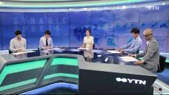 [스포츠24] 스포츠 100배 즐기기 (401회)