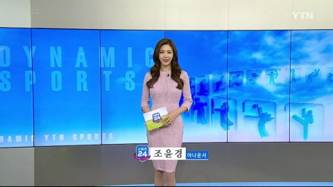 [스포츠24] 스포츠 100배 즐기기 (414회)