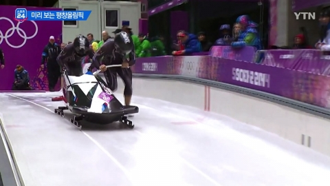 [위클리 픽] 2018 평창동계올림픽
