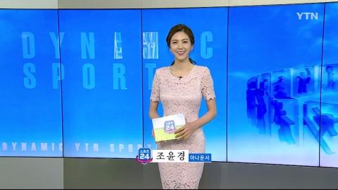 [스포츠24] 스포츠 100배 즐기기 (423회)