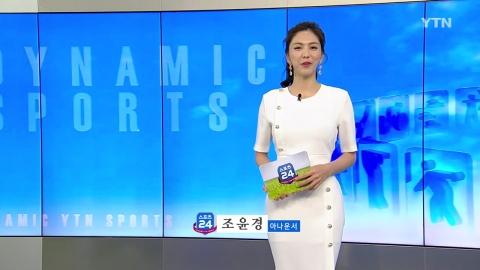 [스포츠24] 스포츠 100배 즐기기 (441회)