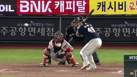 [스포츠24] 스포츠 100배 즐기기 (446회)
