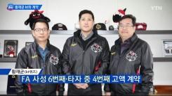 [스포츠24] 스포츠 100배 즐기기 (447회)