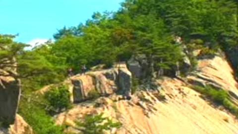 도락산 - 충청북도 단양군