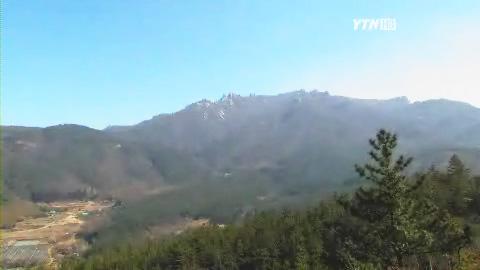 국립천관산자연휴양림