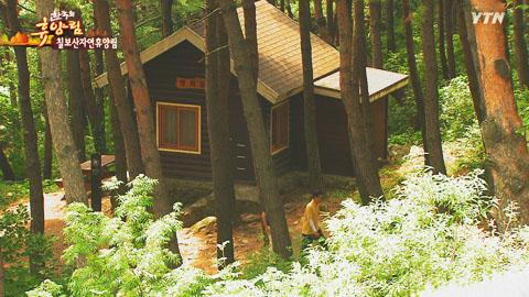 칠보산 자연 휴양림