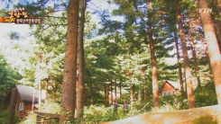국립청태산자연휴양림
