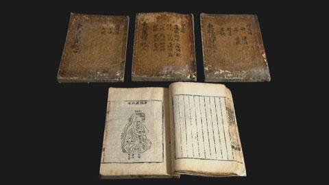 동의보감 25권 25책