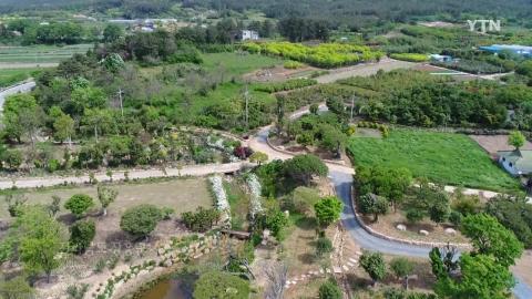 [수목원 산책] 정남진수목원
