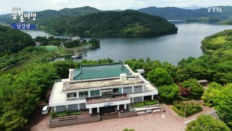 [수려한 물길여행] 남강댐