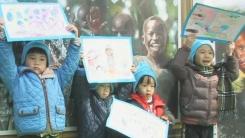 세계 물의 날을 기념해 열린 나눔 水 Festival [이은영, 초록우산 어린이재단]