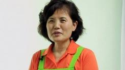 어려운 이웃을 돕기 위한 천연비누 만들기 봉사 [전명숙, 서울 마포구 자원봉사캠프]
