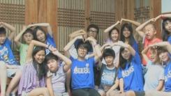 시각 장애아동들을 위한 미래 꿈 그리기 캠프 [프렌시, 타이완·이의진, 광장초등학교 4학년]