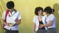 청소년의 인격향상을 위한 학교폭력 예방 연극 [김은지, 성원중학교 3학년]