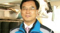 따뜻한 겨울을 선물하는 워밍업 코리아 [전대천, 한국가스안전공사 사장]