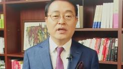 글로벌 사회를 이끌어갈 창의인재 양성 [신헌, 롯데백화점 대표이사]