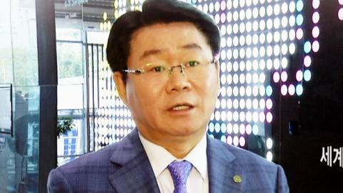 아시아 청소년을 위한 ACC리더십 프로그램 [김종구, 아시아사랑나눔 총재]