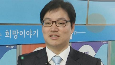서울시의 많은 광고매체를 시민과 공유하는 '희망 광고' [이주노, 서울시 소통지원팀장]