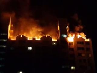 아파트화재