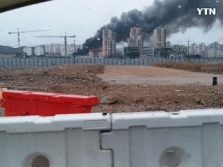 동탄2 화재