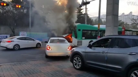 오전 출근길 버스 화재
