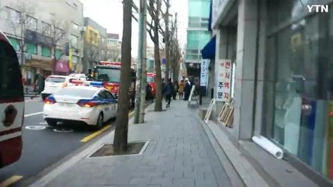 홍대 앞 카페 화재 #2