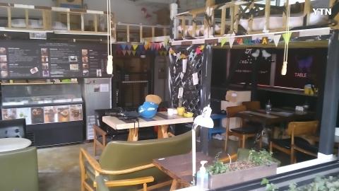 홍대 앞 카페 화재 #3