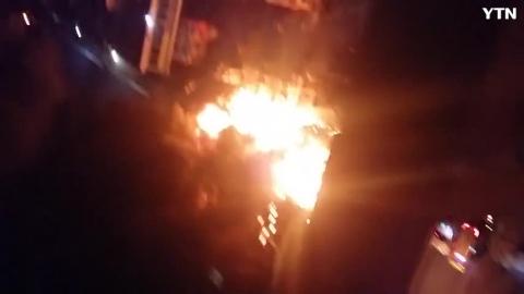 사하구 장림동 공장에 큰불