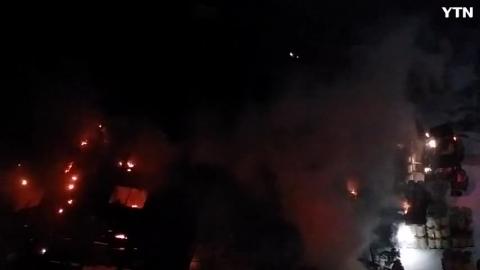 부산 사하구 공장 큰불