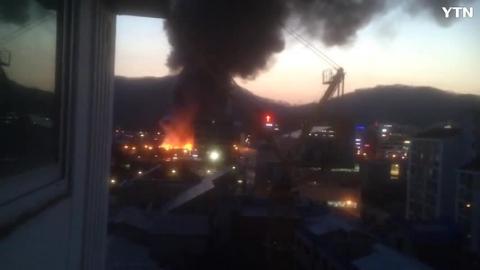 광명 소하동 이마트 부근 화재