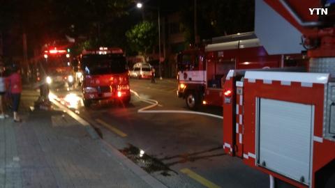 20일 23시30분 영등포구 선유로23길 현대차정비소 화재