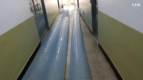 냉방장치 고장난 사무실에 긴급송풍조치 3